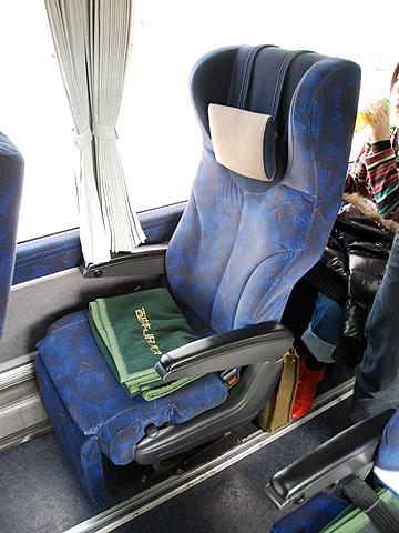 西日本JRバス「東海道昼特急大阪6号」 744-3901 シート 三菱エアロキング(MU612TX)