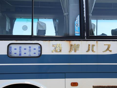 沿岸バス サロベツ線 ・822 側面方向幕