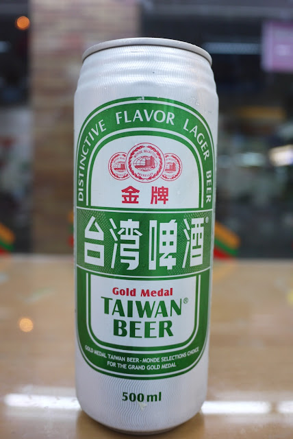 can of Taiwan Beer