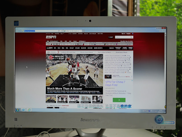 ESPN home page with an ad for a VPN service on a computer in Hengyang, China