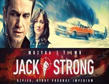 فيلم Jack Strong