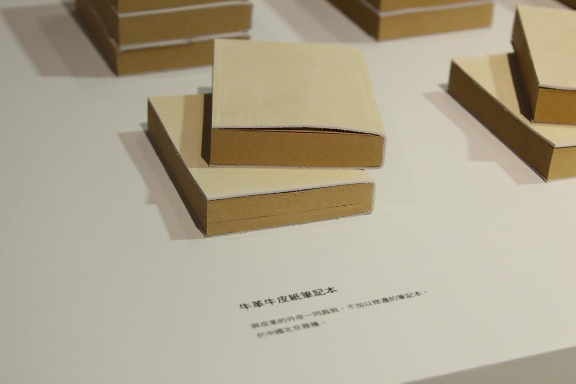 *Found MUJI TAIWAN :發現台灣在地文化精神 展示會12/1(六)~12/9(日)! 20
