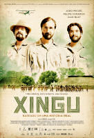 Xingu / シングー