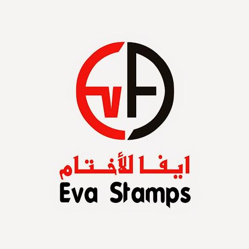 Eva Stamps Photo 4