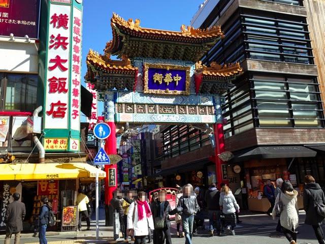 横浜中華街の入口ゲート「善隣門」