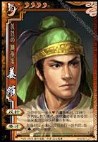 Jiang Wei 7