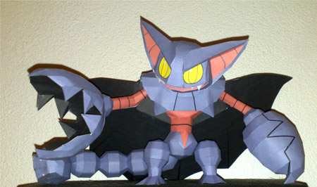 Pokemon Gliscor Papercraft