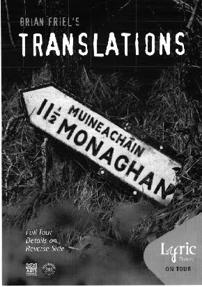 translations brian friel essay questions Culture in friel's translations  [this is the second of two essays saluting brian friel on his 80th birthday and  friel therefore has argued that questions of.