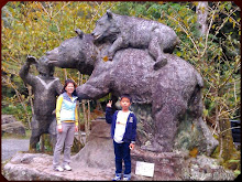 杉林溪台灣黑熊石像