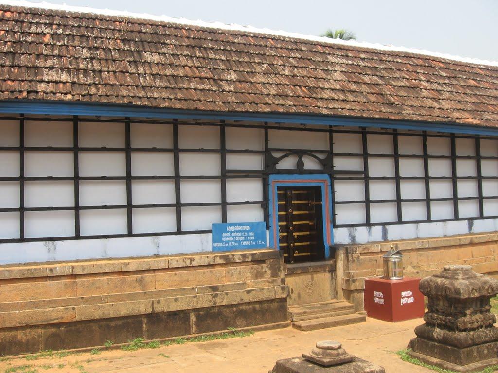 Sri Uyyavandha Perumal Temple (Thiru Vithuvakkodu) Kerala - Divya Desam 93