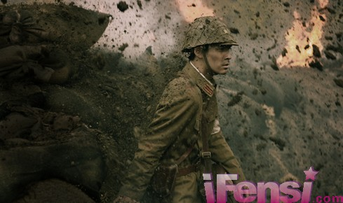 Vic Chou The Other Side 1945