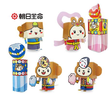 Asahi Life 2011 Star Festival Paper Toy
