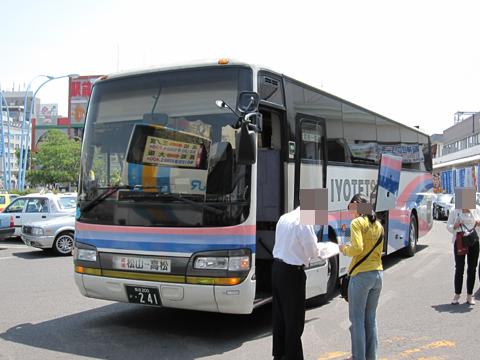 伊予鉄道「坊ちゃんエクスプレス」・241 JR松山駅にて
