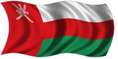 Omã - bandeira para colorir