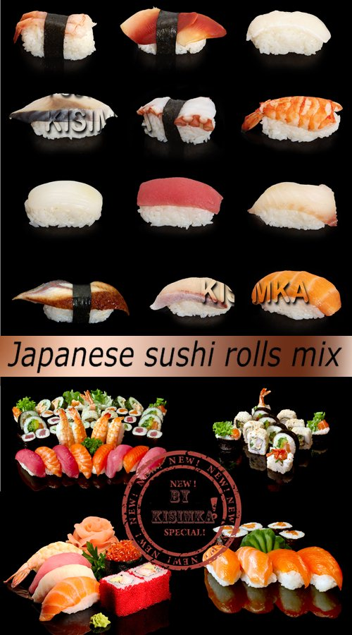 Stock Photo: Japanese sushi rolls mix