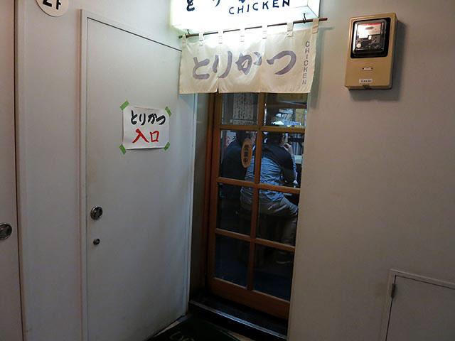 とりかつ渋谷の入り口