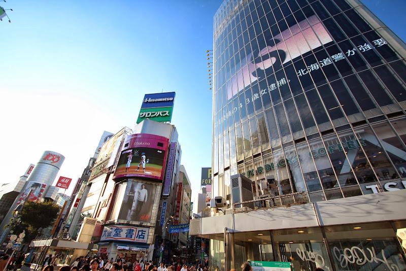 聖地巡礼記:俺たちに翼はない・アニメ版OP@渋谷