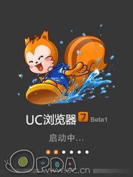 UcWeb - Phần mềm Duyệt web