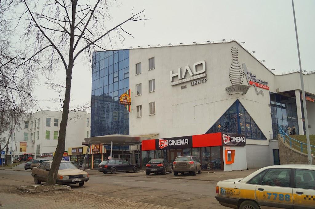 Молодежный центр «Айсберг», Минск, Беларусь