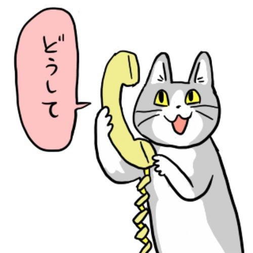 Jumpei Ishikawa's icon