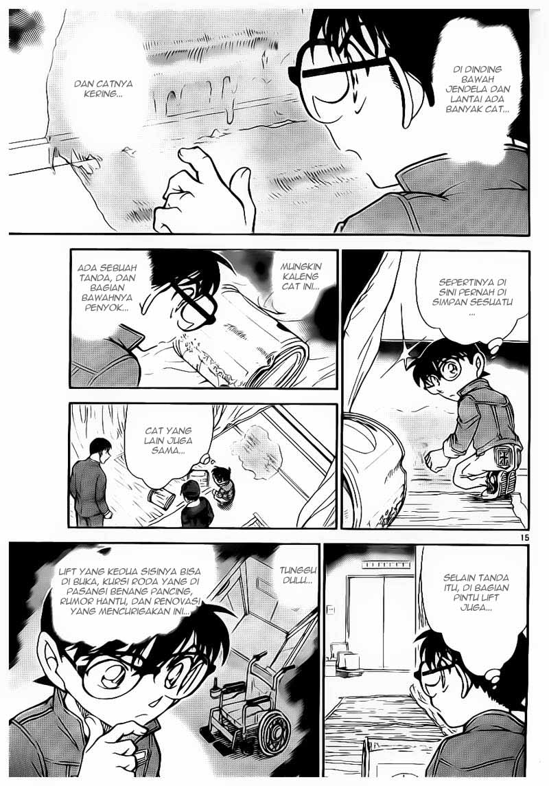 Detective Conan 769 Page 15