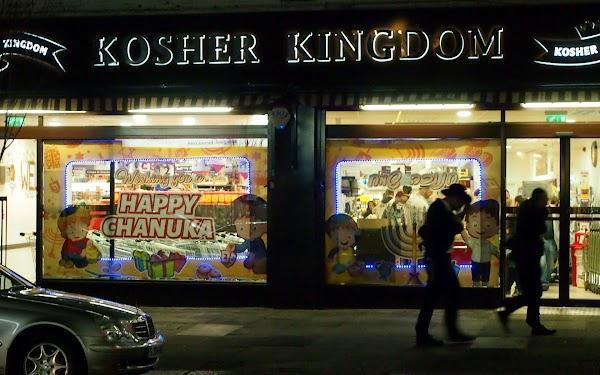 Store with Hanukkah facade