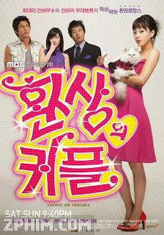 Cặp Đôi Ngộ Nghĩnh - Fantastic Couple (2006) Poster