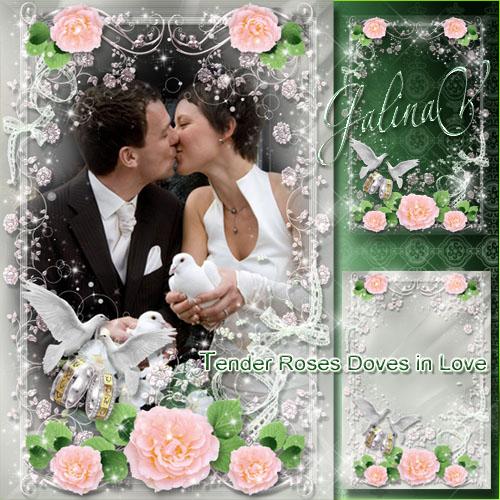 Свадебная рамка - Нежные розы и влюблённые голуби