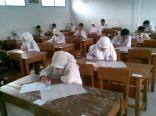 nilai UN SMA , jawaban Ujian nasional