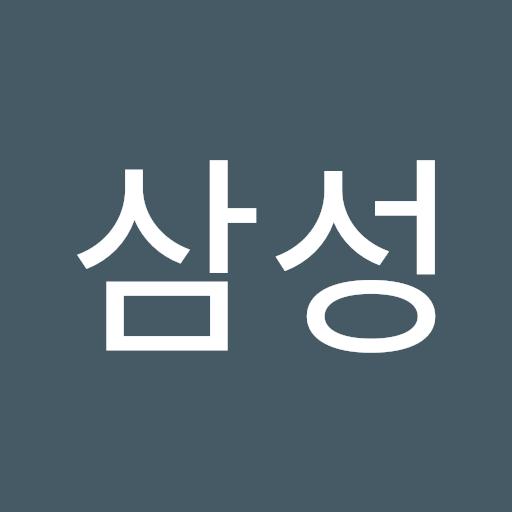 삼성 패이