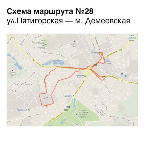 маршруты КП Киевпасстранс