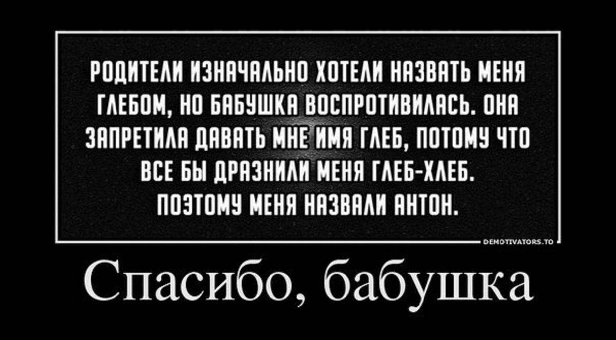 Борис Ложкин поставил диагноз украинской политической элите - Цензор.НЕТ 2151