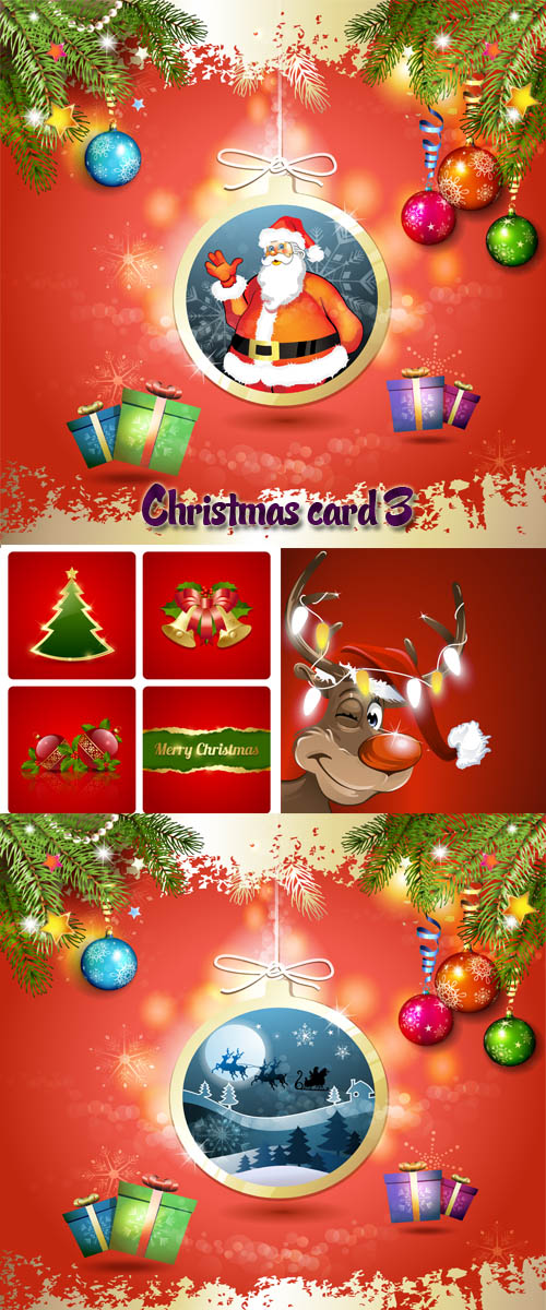 Stock: Christmas card 7