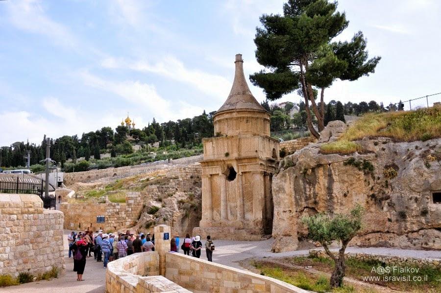 Гробница Захарии, Масличная гора, Кедронская долина. Геенна огненная. Экскурсия по Иерусалиму. Гид в Иерусалиме Светлана Фиалкова.