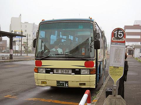 阿寒バス「釧路羅臼線」・・16 釧路駅バスターミナルにて