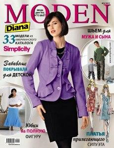 Diana Moden №3 2011