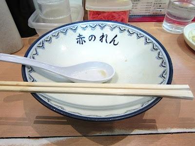 麺もスープも完食の赤のれんのラーメン丼です。