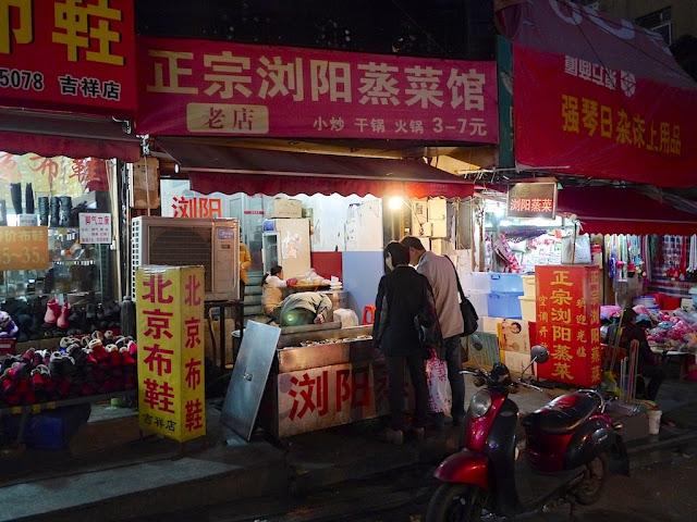 Liuyang style restaurant in Changsha