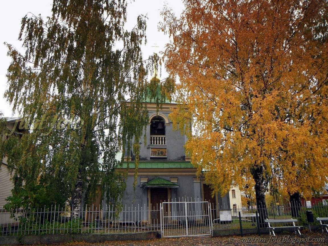 Православная церковь Покрова Пресвятой Богородицы в Лаппеенранте фото