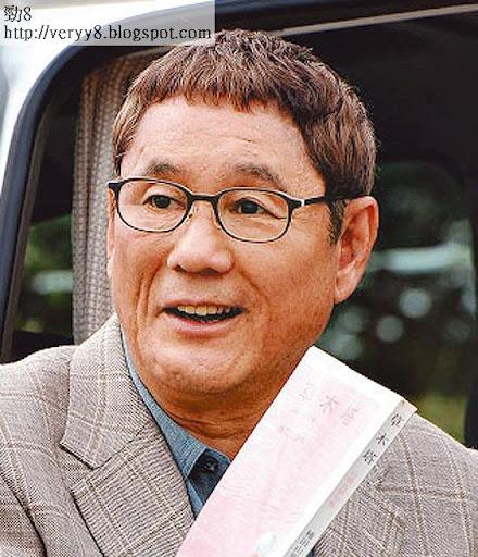 北野武是高倉健的大學師弟。他在片中飾演中學教師,兩人大談旅行的意義。