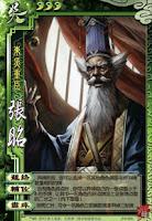 Zhang Zhao 11