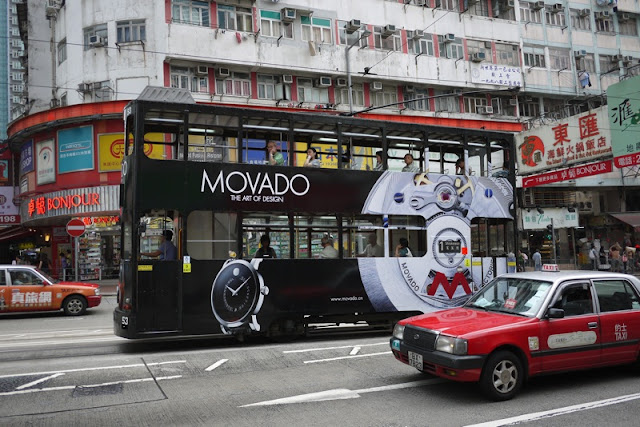 Tram in Hong Kong with Movado advertising