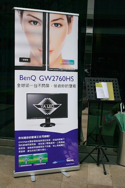 BanQ_0001.JPG