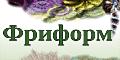 Обмен баннерами с дружественными сайтами и блогами 120-60