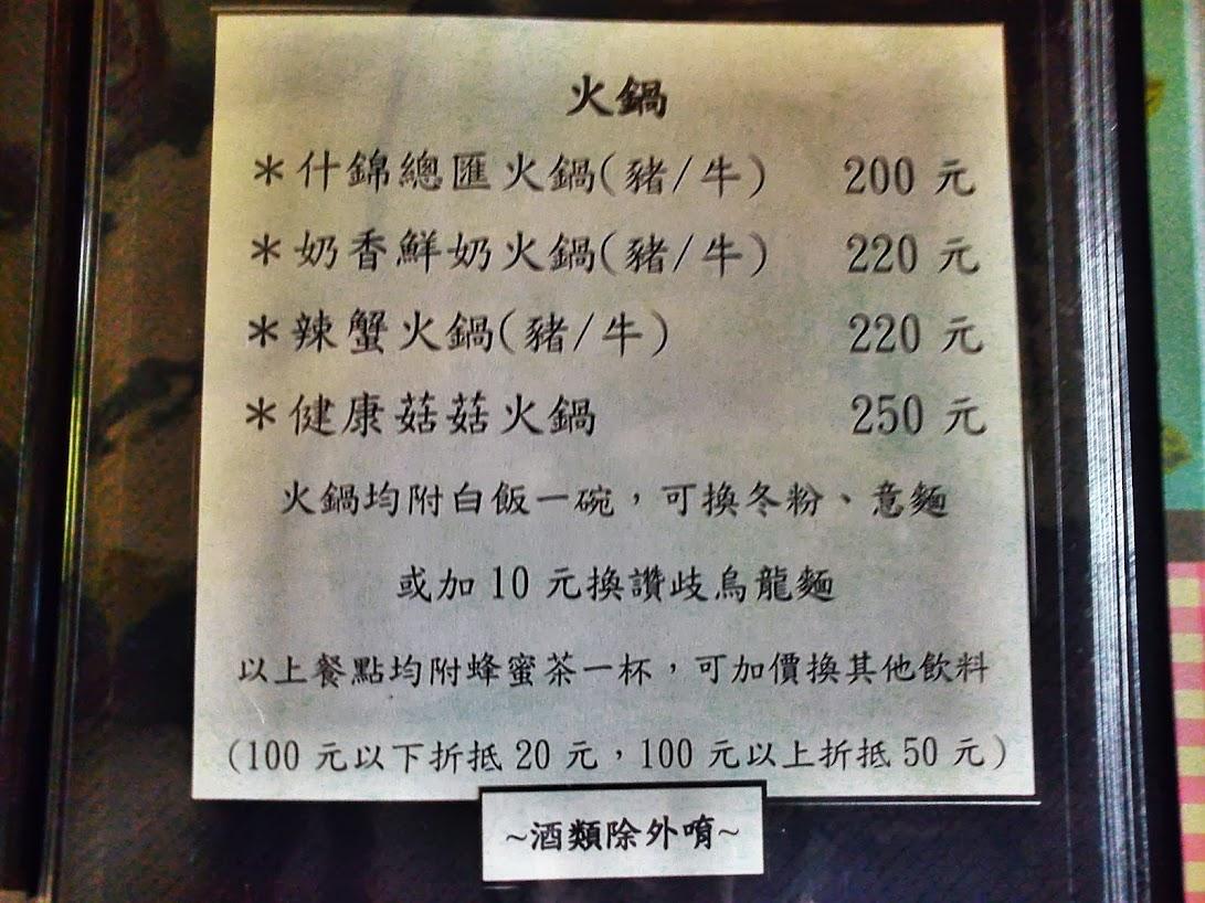 2013/7/28 (日)台南版聚(UPDATE!!)