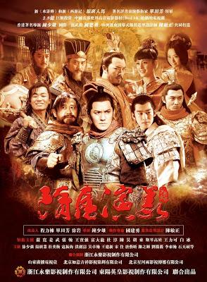 Phim Tùy Đường Diễn Nghĩa - Sui Tang Yan Yi 2012