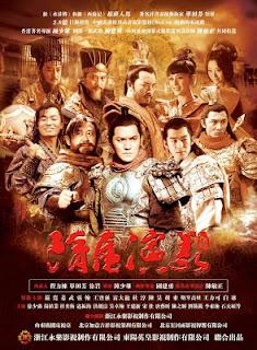 Xem Phim Tùy Đường Diễn Nghĩa | Sui Tang Yan Yi 2012