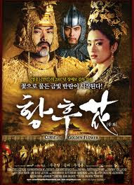HoC3A0ng-Kim-GiC3A1p-2006-Curse-Of-The-Golden-Flower