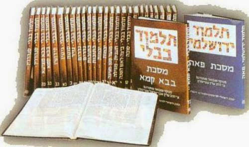 Talmud And More