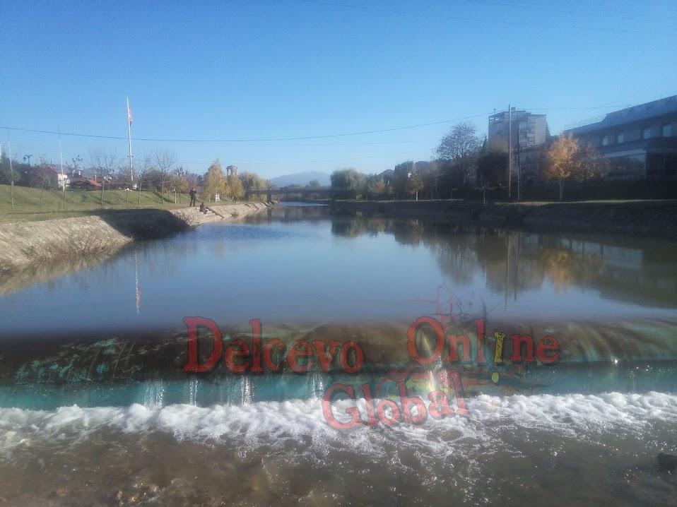 gumena-brana-bregalnica